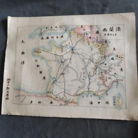 民国手绘地图 初中三 郭天恩绘  法兰西  一幅
