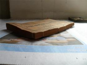 民国初期《高等小学实用教科(授)书样本》一厚册全。前附(高等小学校令)和(各种教科书之特色的介绍)。