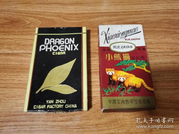 烟标烟盒2个(2)