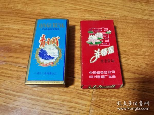 烟标烟盒2个(1)
