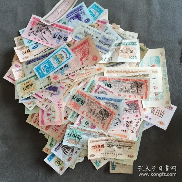 遥想当年没吃的  老粮票456张(有400余种,尺寸不一。2元一张〉