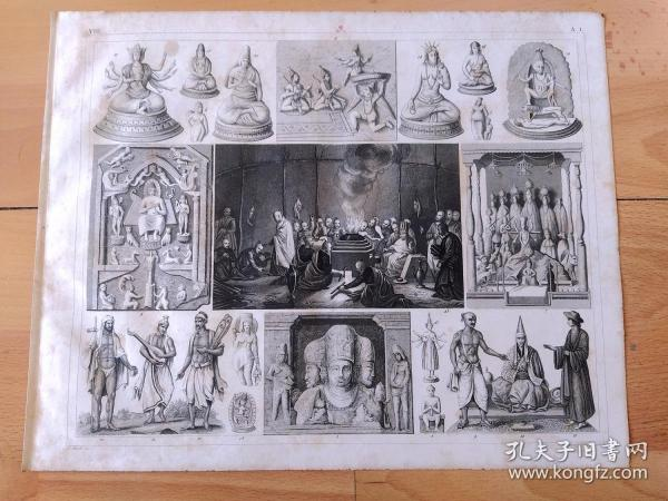 """1848年钢版画《宗教历史与宗教崇拜图版3: 古代波斯帝国的国教,古老的琐罗亚斯德教(拜火教)》(Zoroastrianism)-- 琐罗亚斯德教是伊斯兰教诞生之前西亚最有影响的宗教,古代波斯帝国的国教,曾被伊斯兰教徒称为""""拜火教"""",琐罗亚斯德教的教义一般认为是神学上的一神论和哲学上的二元论;琐罗亚斯德(前628年~前551年)是该教的创始人,出身于米底王国的贵族家庭 -- 版画纸张30*24厘米"""
