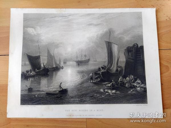 【透纳】1880年钢版画《康沃尔海岸的日出》(THE SUN RISING IN A MIST)-- 出自英国浪漫主义风景画家,西方艺术史最杰出的风景画家之一,威廉·透纳(William Turner,1775-1851)创作于1812的油画,藏于英国国家美术馆 -- 画作描绘的是英国最南端康沃尔海岸,在朦胧雾气中的日出美景,及海岸边即将出海的渔民 -- 版画32*24厘米