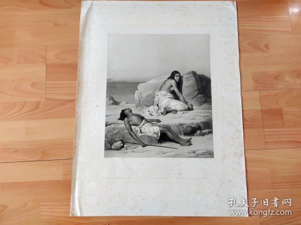 1844年巨幅美柔汀铜版画《旷野中迷路的夏甲与以实玛利》(Agar & Ismael dans le desert)-- 出自法国画家,Jean Gilbert Murat(1807–1863)的油画,铜版雕刻:Alexandre Manceau -- 取材《圣经》中亚伯拉罕驱逐夏甲母子的故事 -- 欧洲最著名的艺术品销售公司,法国古皮尔公司(Goupil)出版发行 -- 版画纸张73*55厘米
