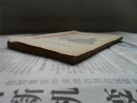 民国三十五年,香港或台湾印本《秘传万法归宗》一册全。