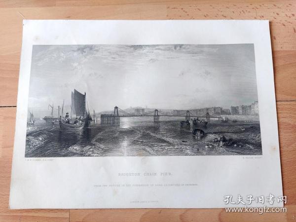 【透纳】1880年钢版画《链条码头,布莱顿》(BRIGHTON CHAIN PIER)-- 出自英国著名浪漫主义画家,西方艺术史最杰出的风景画家之一,威廉·透纳(William Turner)作于1828年的油画,藏于英国泰特美术馆 -- 该油画描绘了位于英国布莱顿港的链条码头的景色,链条码头(Chain Pier)是布莱顿现代贸易和旅游的标志性建筑 -- 版画32*24厘米