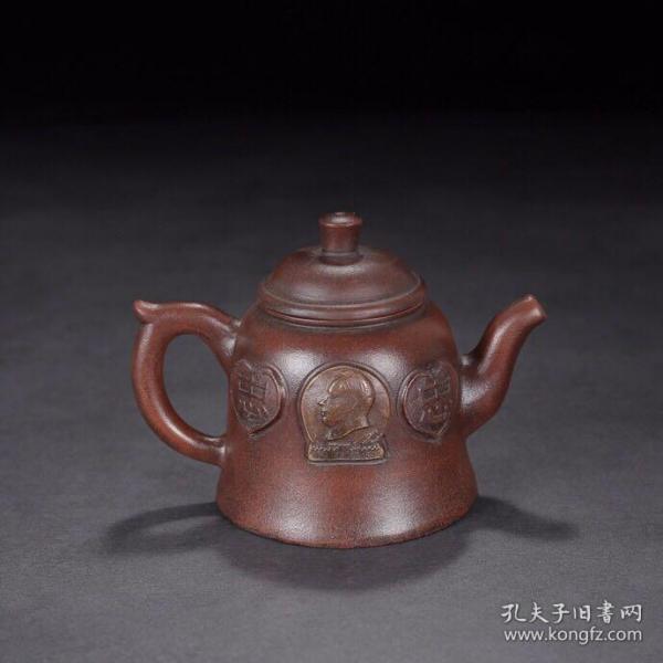 旧藏伟人头像紫砂壶