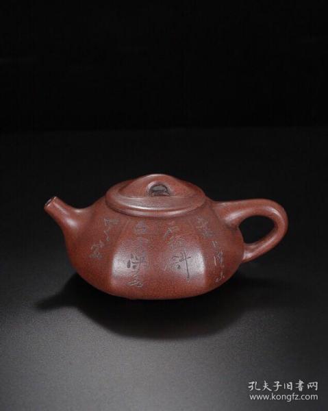 旧藏石瓢紫砂壶