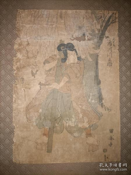 清代木版画  日本江户时代浮世绘套色木版画市川门之助,画的原作者是浮世绘师歌川国安(1794~1832)。鲜明的江户时代木版画风格,很少见。