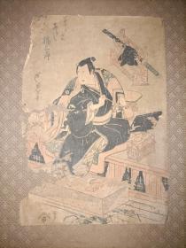 清代木版画  日本江户时代浮世绘套色木版画橘三郎,鲜明的江户时代木版画风格,很少见。