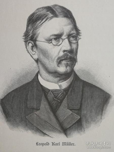 1890年木版画,艺术家肖像《奥地利画家,利奥波德·卡尔·穆勒(Leopold Carl Müller1834-1892)》尺寸22.7*30.7厘米,背面有字--是一位奥地利流派画家,因其东方主义作品而闻名。
