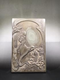 旧藏长眉罗汉绿端砚,重约2100g,尺寸23×14.5×2.3cm