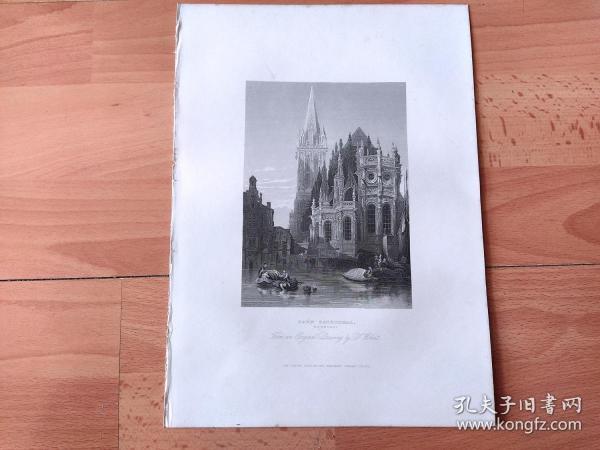1840年钢版画《中世纪建筑瑰宝:卡昂圣皮埃尔大教堂,法国诺曼底》(CAEN CATHEDRAL,NORMANDY)-- 出自19世纪著名苏格兰画家,大卫·罗伯茨(David Roberts)作于1830年的油画,藏于法国卡昂美术博物馆 -- 圣皮埃尔大教堂是供奉圣彼得的罗马天主教教堂,始建于13世纪早期,拥有诺曼底哥特风格尖塔和繁复精致外饰 --《英国艺术画廊》出版 -- 版画纸张28*20厘米