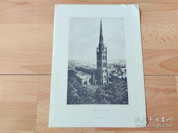1889年照相凹版《中世纪英国宗教建筑经典:考文垂圣米迦勒大教堂,英格兰西米德兰兹郡》(ST MICHAEL'S,COVENTRY)-- 考文垂圣米迦勒大教堂位于英国西米德兰兹郡考文垂市中心,是考文垂最著名的标志性建筑;考文垂大教堂修建于14世纪,在二战中被德国空袭所摧毁,只剩下外墙和尖顶;新的考文垂教堂开放于1962年,坐落在老教堂的遗址旁边 -- 版画纸张30.5*22.5厘米