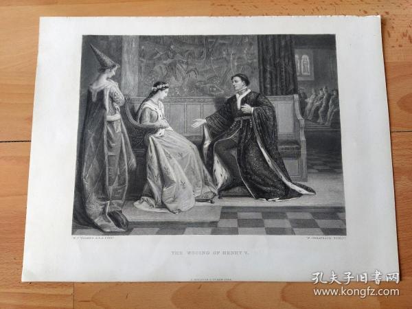 1876年钢版画《亨利五世向法国公主求爱》(THE WOOING OF HENRY V)-- 出自19世纪英国画家,威廉·辛普森(William Frederick Yeames,1835–1918)油画 -- 取材于莎士比亚名著《亨利五世》,描绘了英王亨利五世在阿尔库金战役中获胜后,带着谈判团队去法兰西签订条约时,对法国公主凯瑟琳的求爱的场景 -- 选自当年艺术日志 -- 版画纸张32*24厘米