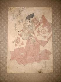 清代木版画  日本江户时代浮世绘套色木版画尾上菊五郎,画的原作者是浮世绘师歌川国安(1794~1832)。鲜明的江户时代木版画风格,很少见。