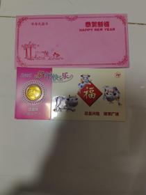 2009年上海造币厂牛纪念章