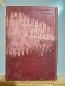 初步 かぅ二百 まこたまっき图解 · (台球初步技法) 插图本 昭和10年8月  博文馆 三版 布面硬精装