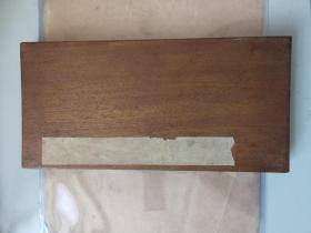 约清代民国期间  枯树赋  原装木夹板品佳   25开48面 尺寸34*16.5厘米