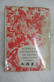 Science and Civilisation in China: Volume2