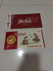 上海造币厂2013年蛇年贺卡纪念章