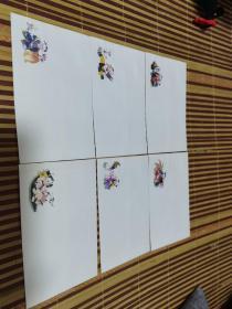 杨柳青木版年画图案空白信封6枚