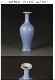 雍正官窑天蓝釉观音瓶鱼尾瓶民间古玩小花瓶老瓷器老物收藏品摆件