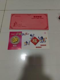狗年礼品卡上海造币厂