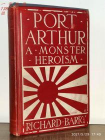 1905年1版《旅顺港》—18幅老照片 日俄在中国门户的战争 Port Arthur