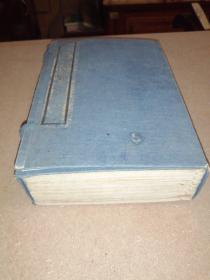 民国十八年石印大字足本全图今古奇观,全八册