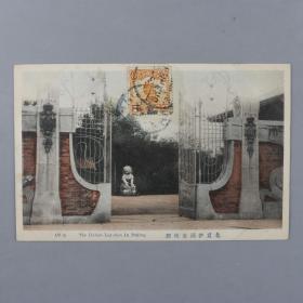 清末 北京意大利公使馆彩色明信片 一枚(贴民国帆船一分邮票一枚,销上海中英文日戳)HXTX223920