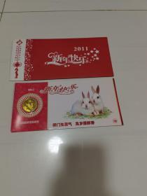 上海造币厂2011年生肖礼品卡:兔