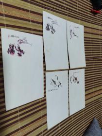 80年代齐白石绘画空白信封5枚