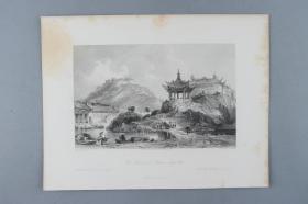 著名版画家、建筑大师 托马斯·阿罗姆《The fortress of terror ting hai(定海恐怖要塞)》铜版画一幅(收录于《大清帝国城市印象:十九世纪英国铜版画》) HXTX383201