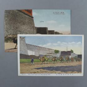 民国 北京郊外骆驼队彩色明信片 两枚(均未使用)XTX223927