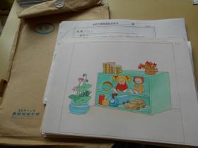 江苏出版社散出。。90年代【数学·小班(上)】彩绘,手绘稿,41张