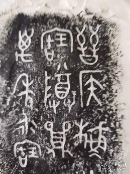 西周青铜器铭文拓片铭文老拓片纯手工宣纸拓出