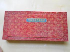 80年代,无锡惠山泥人【中国京剧戏曲脸谱】锦盒装,满满一盒