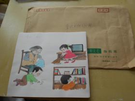 江苏出版社散出。。90年代【常识·中班(上)】彩绘,手绘稿,49张