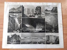 1848年钢版画《自然科学发展历程图版49:地质学,侵蚀作用与地表形态》(Erosion)-- 侵蚀作用指风力、流水、冰川、波浪等外力在运动状态下改变地面岩石及其风化物的过程;侵蚀作用包括岩石和矿物经由媒介如水、冰、风及重力等引起其移动与瓦解;侵蚀作用的含义有广义和狭义之分。狭义的侵蚀作用指流水及其携带的泥沙和硬石对地表的冲刷、破坏作用 -- 德国莱比锡科学出版社出版 -- 版画纸张30*24厘米