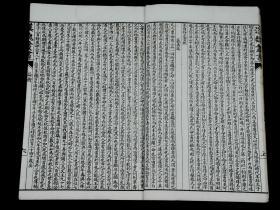 民国白纸精印【论衡】三十卷三册全,中国第一个唯物主义哲学家王充撰写的中国人生修养经典名著