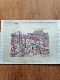 六十年代桃花坞木版年画:新姑苏圆妙观