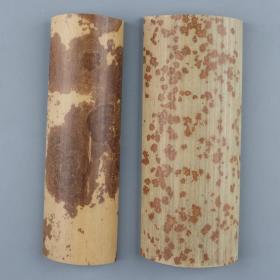 斑竹文房臂搁 两件(大:17.3*7cm,小:17.2*5cm)HXTX226206
