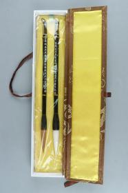 上世纪九十年代 北京西城区老年书画研究会成立二十周年纪念 礼盒装毛笔2支(长27.8cm,为原装礼盒,保存完好)HXTX226217