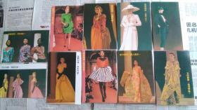 早期时装明信片10张,无外封套。