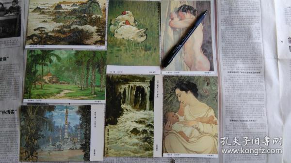 早期宗其香作品明信片7张。