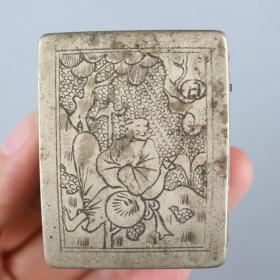 清末民初 白铜刻人物山水图案 墨盒一件(4.8*3.8*2.6cm,重91g)HXTX226213