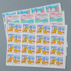 90年代初 湖北房县邮电局 地方通讯建设附加费3枚全套16方连 共计48枚(新上中品) HXTX224013