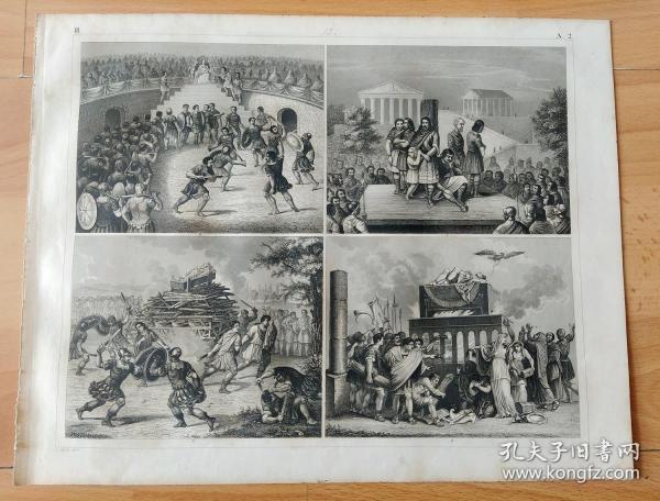 1848年钢版画《失落的古代文明图版13:古罗马时代的火葬习俗礼仪》(Cremation custom in ancient Rome)-- 大多数古罗马人使用火葬,整个葬礼的过程大体上包括了葬礼仪式、柴堆火葬和入土仪式;富人的葬礼就比较复杂,在葬礼中,举办丧事的家庭会使用大量的职业丧仪人员 -- 出自《世界古文明史》-- 版画纸张30*24厘米