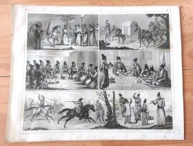 """1848年钢版画《世界近代史图版17:西亚波斯近代史,波斯人风俗(结婚及饮食文化、民间乐器),及波斯与奥斯曼帝国的百年""""圣战""""(伊土战争)》(The Iraqi Turkish war)-- 伊土战争是在16至18世纪时期,发生在地处亚洲西部安纳托利亚半岛、欧洲东南部和非洲北部地区的奥斯曼帝国与在亚洲西部伊朗高原上的波斯萨菲王朝之间的一场争霸中东地区的百年""""圣战"""" -- 版画纸张30*24厘米"""